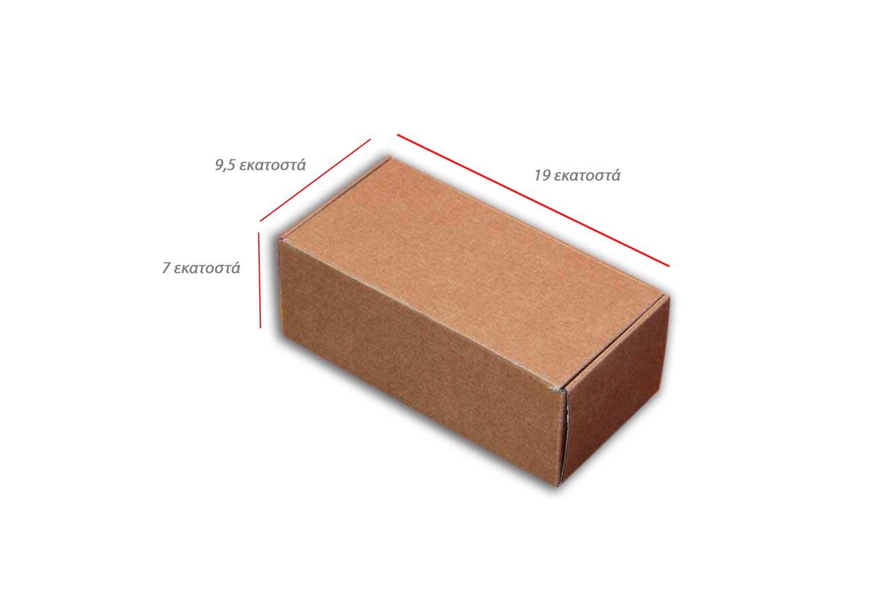Κουτιά kraft ανοιγόμενο μικρό