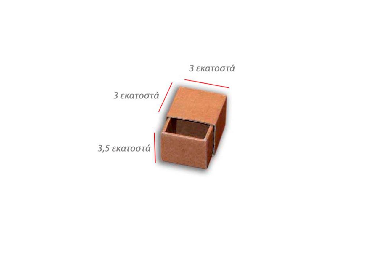 Κουτιά kraft συρταρωτό για δαχτυλίδια